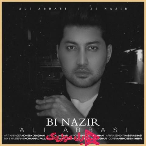 Ali Abbasi Bi Nazir rellmusic - دانلود آهنگ علی عباسی بی نظیر