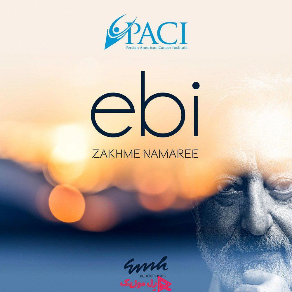 Ebi Zakhme Namaree rellmusic - دانلود آهنگ ابی به نام زخم نامرئی