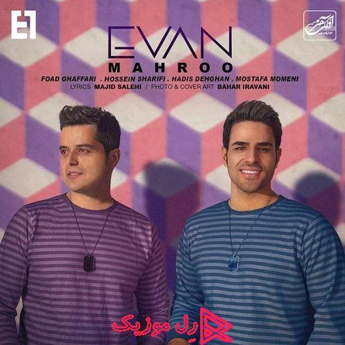 Evan Band Mahroo rellmusic - دانلود آهنگ ایوان بند مه رو