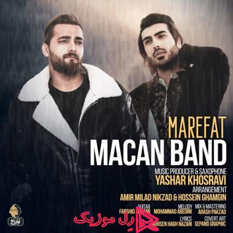 Macan Band Marefat rellmusic - دانلود آهنگ ماکان بند معرفت