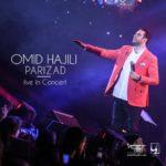 Omid Hajili Parizad Live RellMusic 150x150 - دانلود آهنگ گرشا رضایی به نام دلم هوس کرده