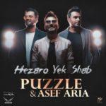 puzzle band asef aria hezaro yek shab rellmusic 150x150 - دانلود آهنگ جدید آرین زودیاک لبریز