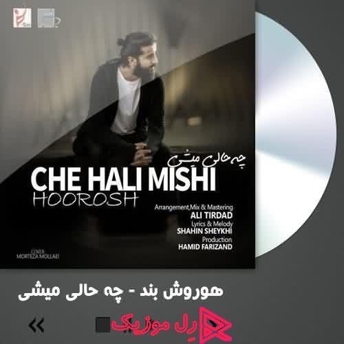 Hoorosh Band Che Hali Mishi RellMusic - هوروش بند چه حالی میشی : دانلود آهنگ هوروش بند چه حالی میشی
