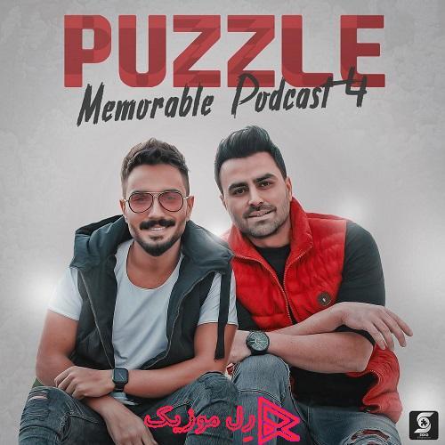 Puzzle Band Memorable Podcast 4 RellMusic - دانلود پادکست پازل بند خاطره انگیز 4