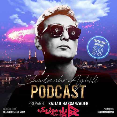 Shadmehr Aghili Podcast Special Nowruz 99 RellMusic - دانلود پادکست ویژه نوروز ۹۹ شادمهر عقیلی