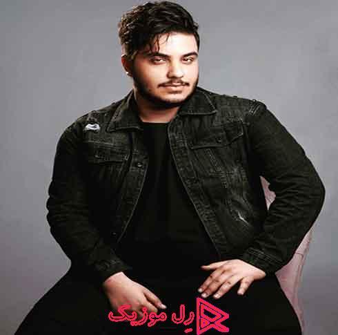 Aron Afshar Raftam Ke Raftam Demo RellMusic - دانلود آهنگ جدید آرون افشار به نام رفتم که رفتم (دمو)