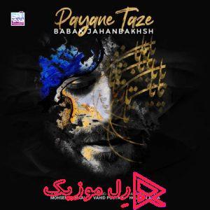 Babak Jahanbakhsh Payane Taze RellMusic 300x300 - دانلود آهنگ بابک جهانبخش پایان تازه