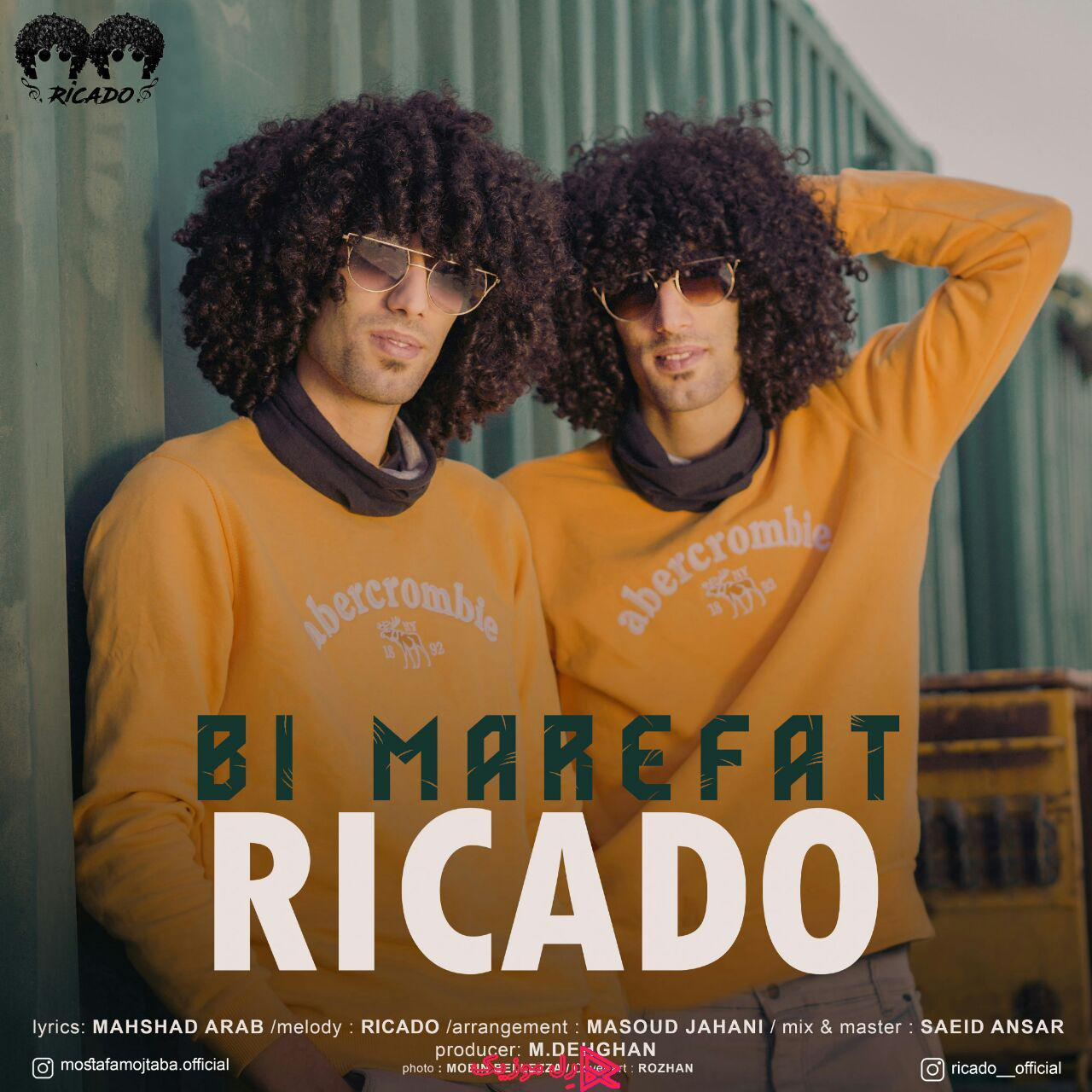 Ricado Bi Maarefat RellMusic - دانلود آهنگ ریکادو به نام بی معرفت