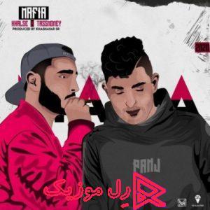 sepehr khalse mafia RellMusic 300x300 - دانلود آهنگ سپهر خلسه به نام مافیا