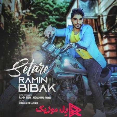 Ramin Bibak Setare RellMusic - دانلود آهنگ رامین بیباک ستاره